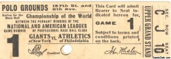 1911_World_Series_Ticket_-_1
